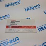 Печать визиток в Самаре
